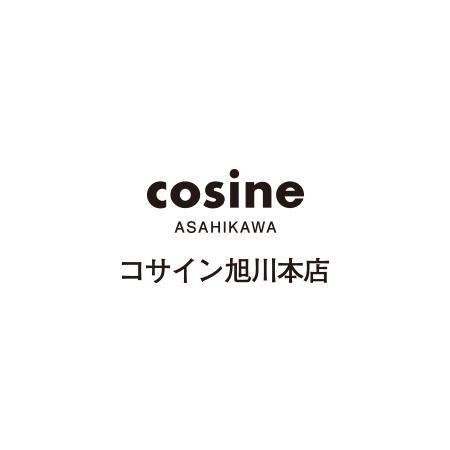 【営業日変更】コサイン旭川