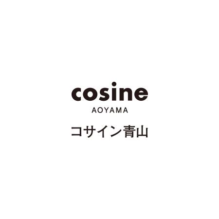 【臨時休業・営業時間短縮】コサイン青山