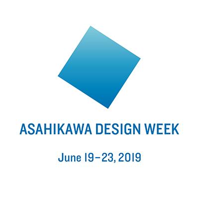 ASAHIKAWA DESIGN WEEK 2019