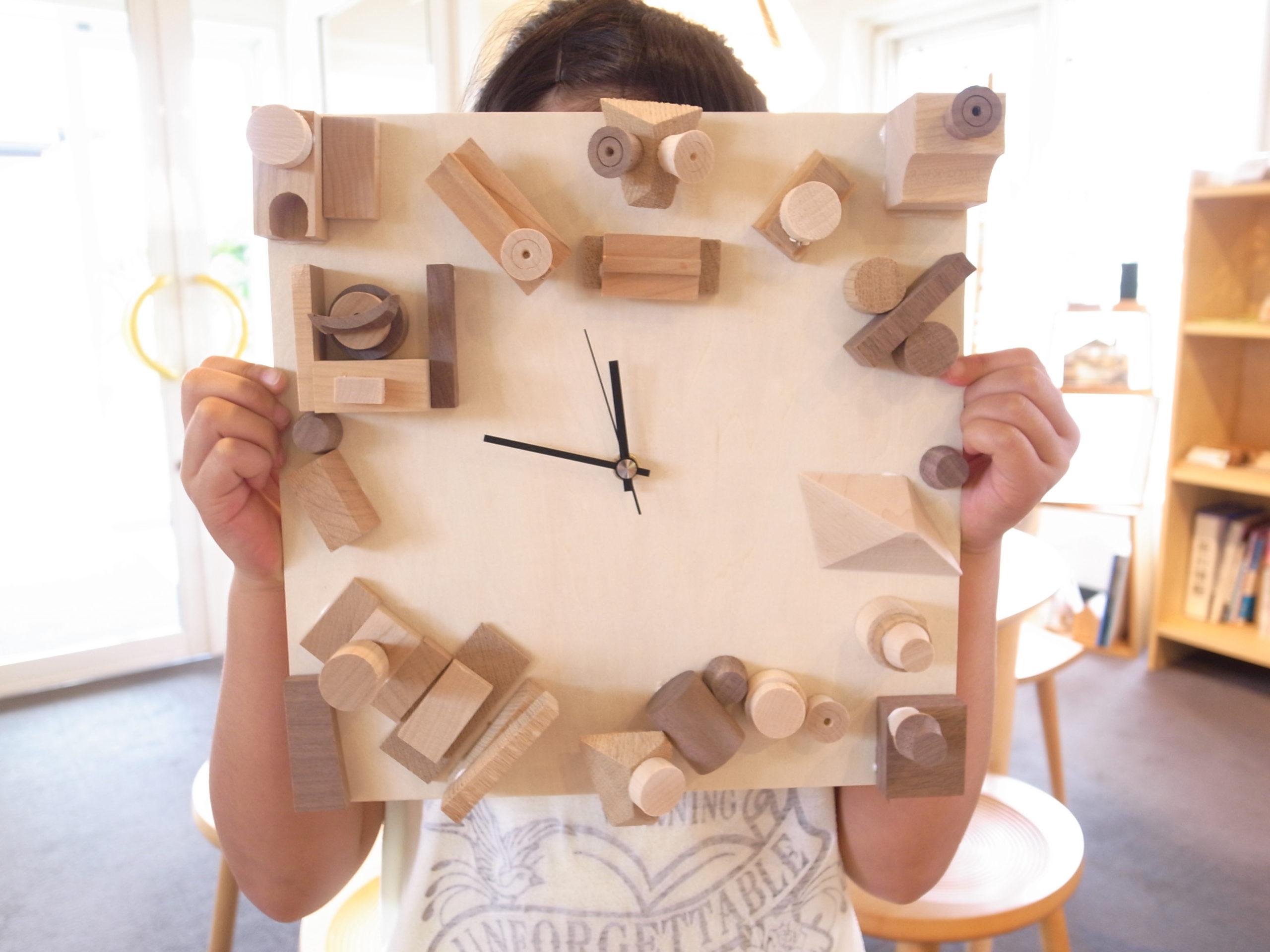 [コサイン青山]夏休みこっぱっぱ木工教室『壁掛け時計』づくりとファブリックパネルづくり