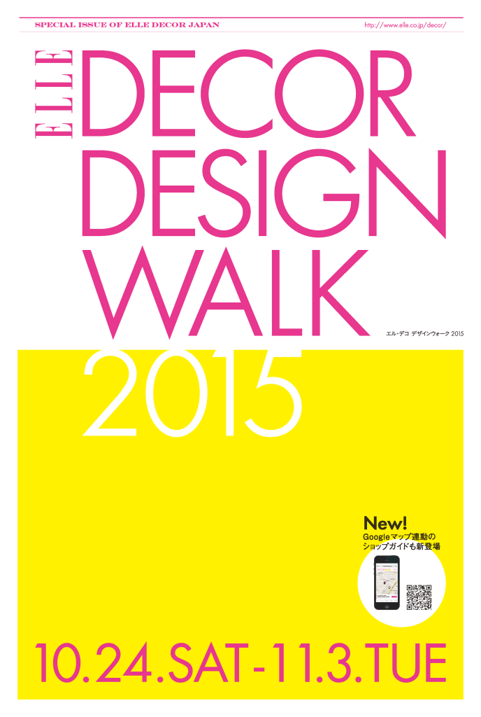 2015design-walk_tabcover
