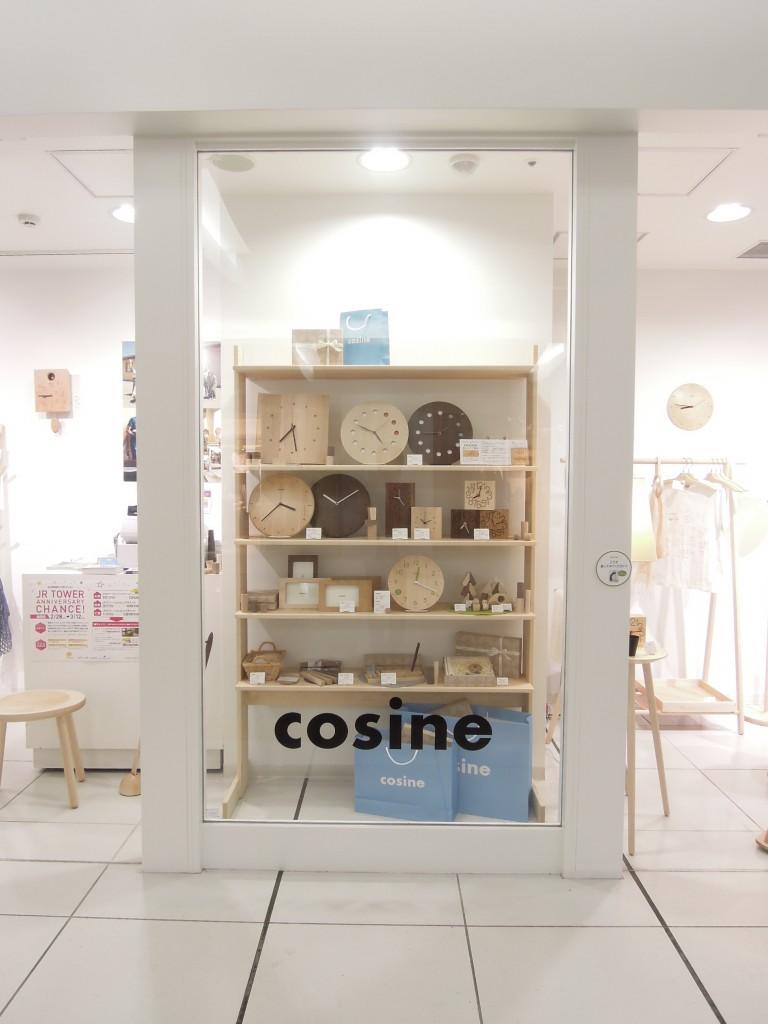 shop sign2