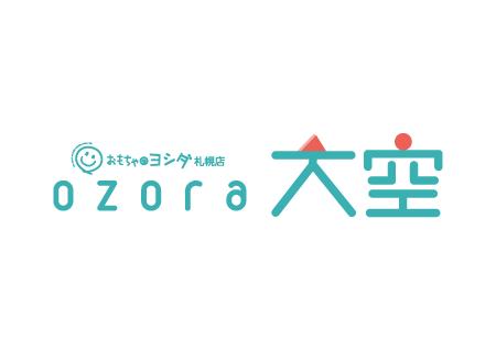 【営業時間変更】サッポロファクトリー おもちゃのヨシダ 大空