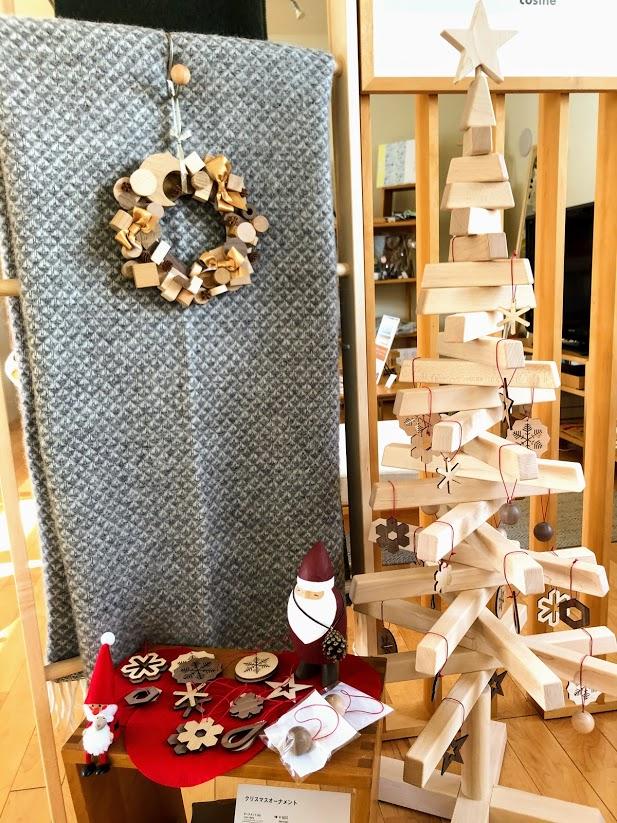 オリジナルクリスマスツリー&オーナメント販売開始![コサイン旭川本店・青山・札幌・KIDS]